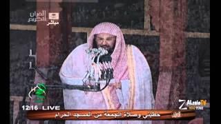 خطبة وصلاة الجمعه السادس من ذي الحجه 1431/ الجزء 1