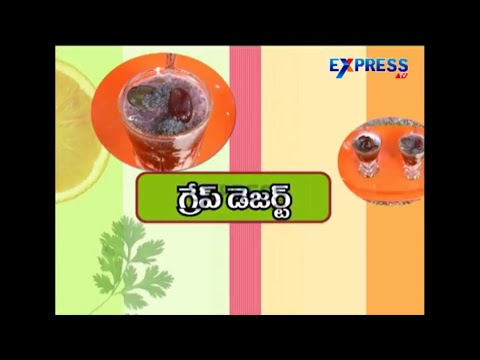 Grape Dessert Recipe (World Health Day Special) | Yummy Healthy Kitchen | Express TV
