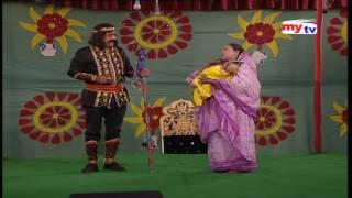 Download Video Jattra Pala Kashem Malar Prem   কাশেম মালার প্রেম । mytv MP3 3GP MP4