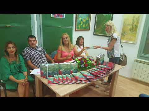 ПРЕДСТАВЉЕНА НОВА КЊИГА МАЈЕ ИЛИЋ ТИМОТИЈЕВИЋ