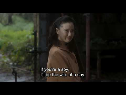 """Wife of a Spy"" Official Trailer (Eng sub)"