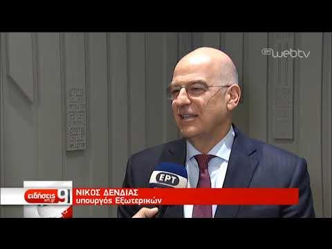 Διεθνείς συμμαχίες αναζητά η Ελλάδα για την αντιμετώπιση της τουρκικής προκλητικότητας |19/12/19|ΕΡΤ