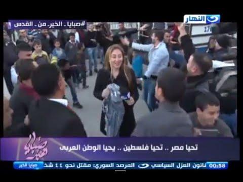 """ريهام سعيد ترقص على """"بشرة خير"""" في فلسطين"""