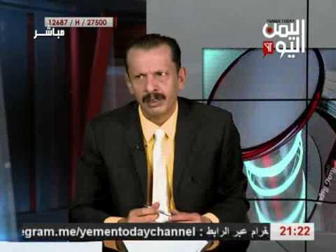 اليمن اليوم 02 10 2016