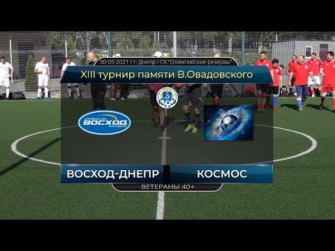 Восход-Днепр — Космос 30-05-2021