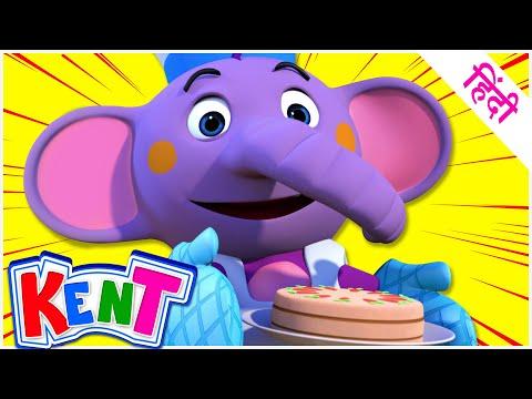Ek Chota Kent |  Learning Vegetable Names with Kent | केंट के साथ सबजियूँ के नाम जानो !