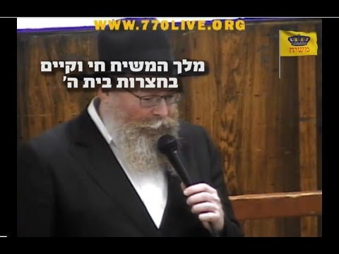 הרב דוד כהנוב שר &#039אתהלך&#039