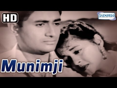 Munimji {HD} - Dev Anand - Nalini Jaywant -  Nirupa Roy - Hindi Full Movie - (With Eng Subtitles)