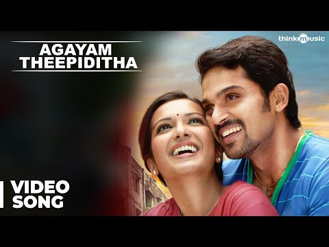Agayam Theepiditha Official Full Video Song | Madras | Karthi, Catherine Tresa | Santhosh Narayanan