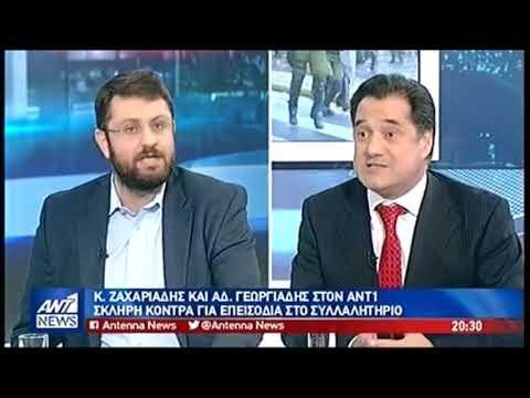 Ο Άδ. Γεωργιάδης κατά της σύνθετης ονομασίας