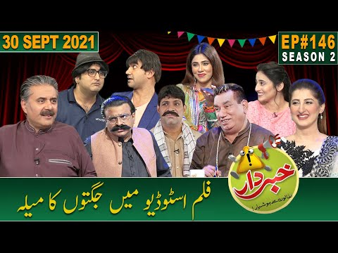 Khabardar with Aftab Iqbal | 30 September 2021 | Episode 146 | GWAI