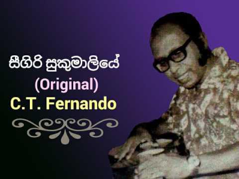 Seegiri Sukumaliye / C.T. Fernando (Original)