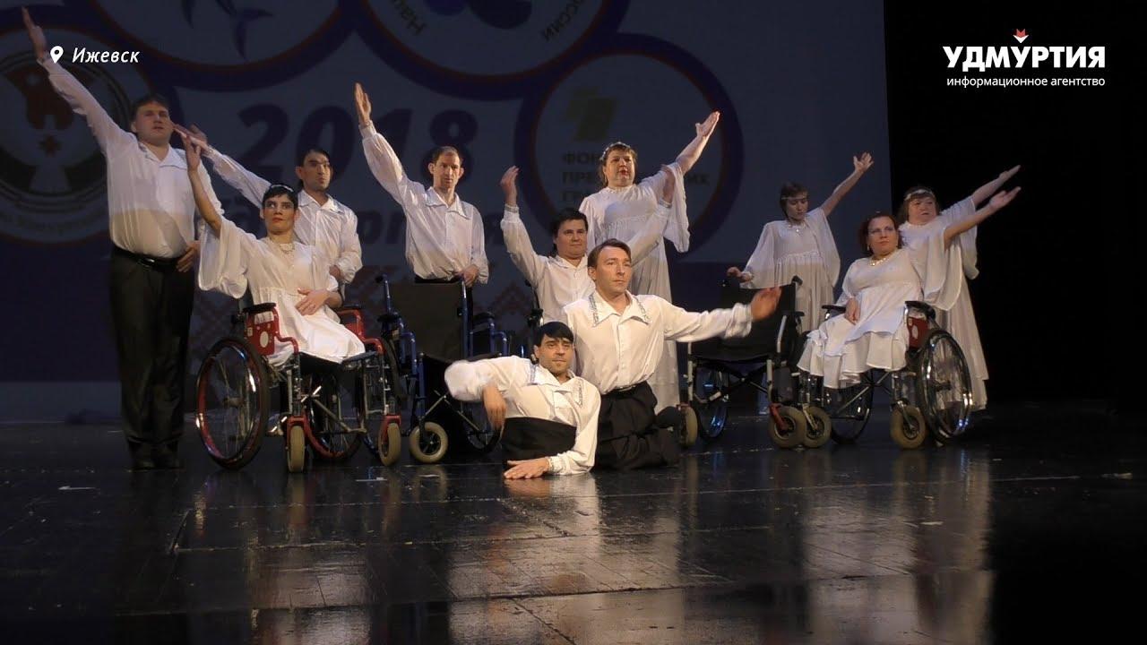 «Незрячее» танго и одиночество в танце: хореографический конкурс. Парадельфийские игры в Ижевске