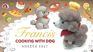 DIY Needlefelt Poodle - Collaboration with Cooking With Dog! - YouTube