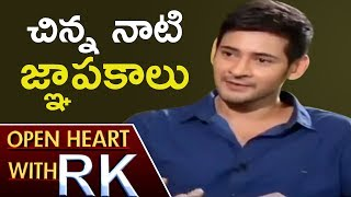 Video Mahesh Babu Shares Childhood Funny Things, Sweet Memories With Father Krishna | Open Heart With RK MP3, 3GP, MP4, WEBM, AVI, FLV April 2018