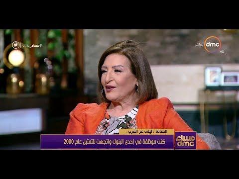 دور صامت في فيلم لأحمد زكي: شاهد أول ظهور لليلى عز العرب على شاشة السينما