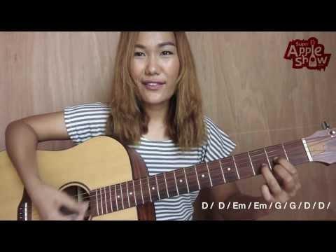 สอนเล่นUke&Guitar : ไม่ต่างกัน 25hours (Ost.คิดถึงวิทยา) (видео)