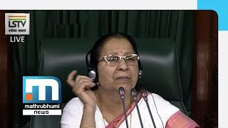 Video No Trust Motion: Discussion Continues In Lok Sabha|Mathrubhumi News MP3, 3GP, MP4, WEBM, AVI, FLV Juli 2018