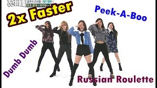 Video Red Velvet 2X FASTER - Dumb Dumb + Russian Roulette & Peek-A-Boo [WEEKLY IDOL] MP3, 3GP, MP4, WEBM, AVI, FLV Juli 2018