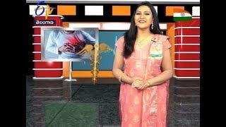 Sukhibhava   15th August 2017   Full Episode   ETV Telangana