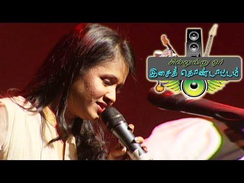Nethu-Oruthara-Oruthara-by-Aalaap-Raju-Anitha-Chillinu-oru-Concert