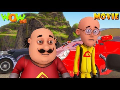 Motu Patlu 36 Ghantey Race Against Time - Motu Patlu Movie - ENGLISH, SPANISH & FRENCH SUBTITLES!