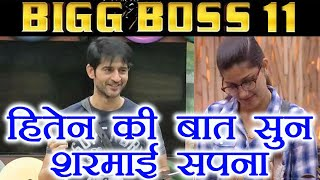 Video Bigg Boss 11: Sapna Chaudhary FLATTERED by Hiten Tejwani's SPECIAL WORDS | FilmiBeat MP3, 3GP, MP4, WEBM, AVI, FLV Oktober 2017