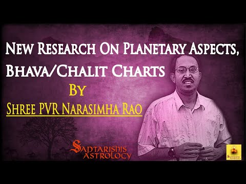 Bhava Chalit Charts In Vedic Astrology Jyotish The Divine Science