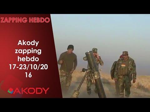 <a href='http://www.akody.com/cote-divoire/news/akody-zapping-hebdo-302520'>Akody zapping hebdo</a>