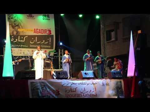 مجموعة اسمكان التسمية ـ مهرجان إزوران كناوة