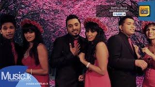 Rathu Rosa - Nishi ft Khalid Sher