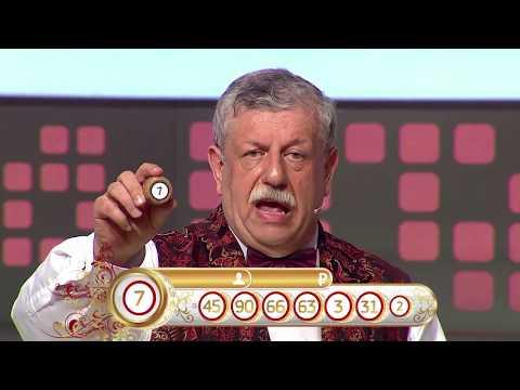 зарегистрирована на: лотерея русское лото 1185 стоит