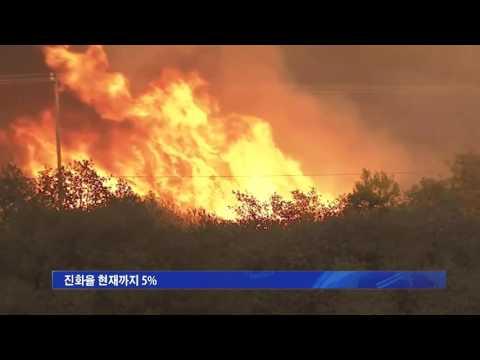 샌버나디노 산불 세 배로 확산 8.8.16 KBS America News