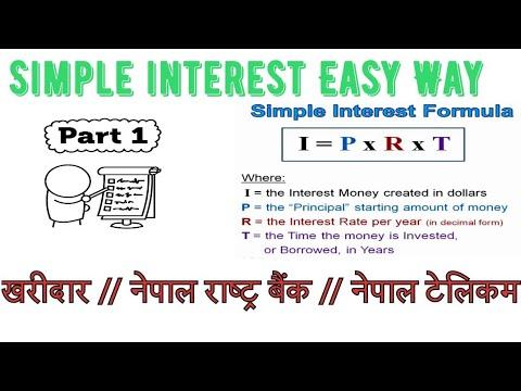 (Simple interest (Part 1 )// Kharidar math // Nepal rastra Bank Math // Nepal telecom ,Loksewa iq - Duration: 21 minutes.)