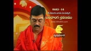 Sri Vijaya Nama Samvatsara (2013-14) Vrushabha Raasi Phalalu (Telugu)