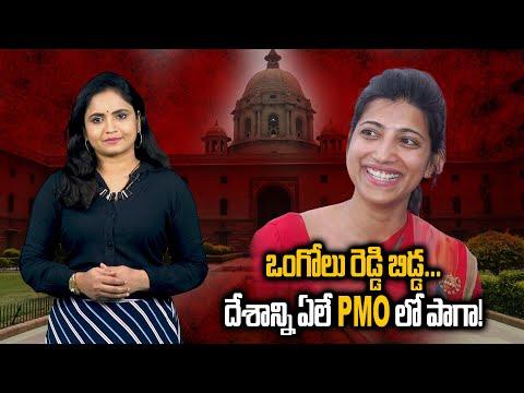 పిఎంఓ లో తెలుగమ్మాయి..IAS officer Amrapali appointed in PMO | Social Tv Telugu