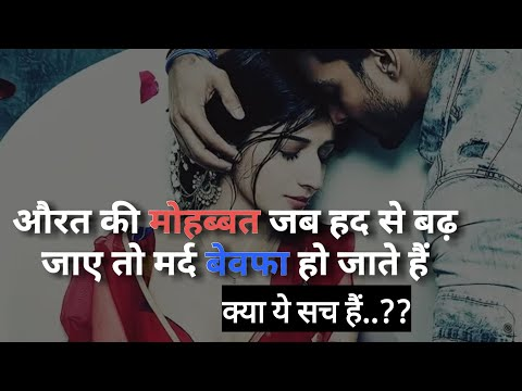 Sad quotes - Hindi Quotes , Shayari  एक बार जरूर देखें  Sad Hindi Quotes , Shayri , SMS  2019