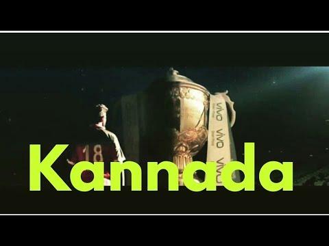 Video IPL 2018 New Theme Song in Kanadda|| ಐಪಿಎಲ್ 2018 kannada ಥೀಮ್ ಹಾಡು|| IPL 11 Anthem Song download in MP3, 3GP, MP4, WEBM, AVI, FLV January 2017