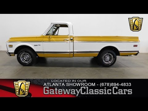 1971 Чевролет К10 - Атланта Шовроом - Стокк  801