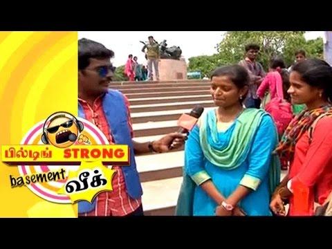 building strong basement weak tamil comedy jan 24 2017