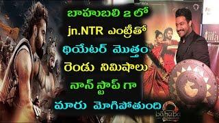 Jr NTR Surprise Entry In Bahubali 2 Movie