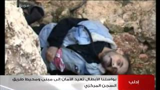 SYRIA NEWS اخبار سوريا الأحد  إحباط محاولات تسلل فاشلة