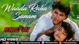 Video Waada Raha Sanam - HD VIDEO | Akshay Kumar & Ayesha Jhulka | Khiladi | 90's Bollywood Romantic Song MP3, 3GP, MP4, WEBM, AVI, FLV September 2019