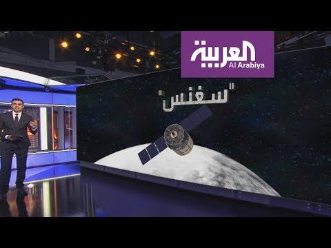 العرب اليوم - مركبة