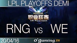 Royal Never Give Up vs World Elite - LPL Playoffs Semifinals