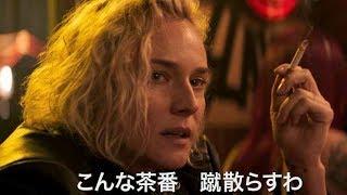 映画『女は二度決断する』予告編