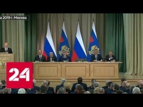 Путин призвал прокуроров эффективнее защищать предпринимателей - Россия 24