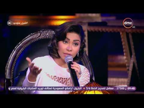 شيرين تعرض على محمد محي هذا العرض في حالة زواجه