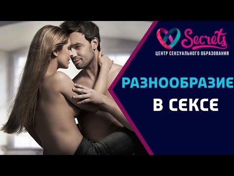 muzhchina-sekreti-seksa