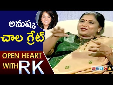 Director Sripriya Praises Actress Anushka | Open Heart With RK